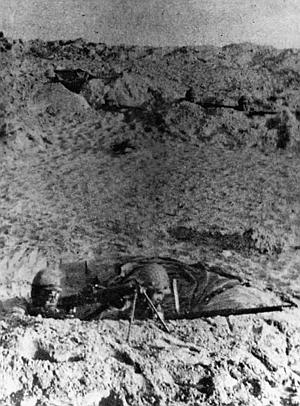 Японская пулеметная точка. 1939 г.
