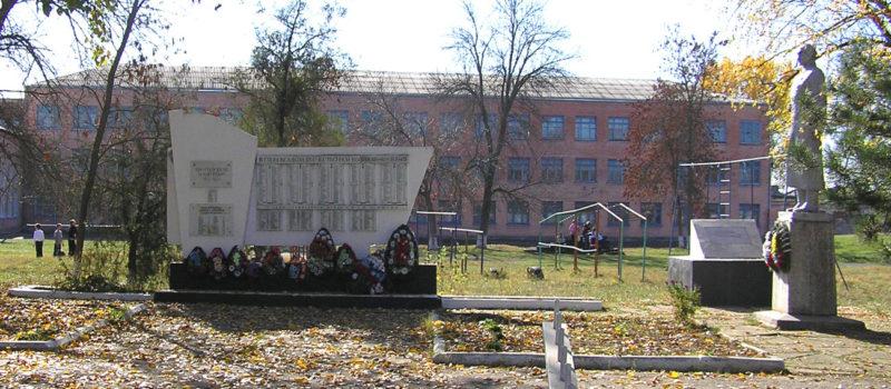 ст-ца. Федоровская Абинского р-на. Мемориал у школы №12, установленный на братской могиле советских воинов.