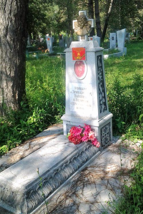 ст-ца. Эриванская Абинского р-на. Памятник на кладбище, установленный на братской могиле советских воинов.