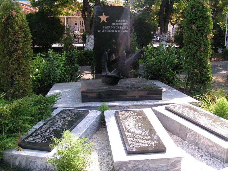 г. Анапа. Мемориал у санатория «Океан» десанту в январе 1943 года, когда в районе Анапской бухты погибло около 500 десантников.