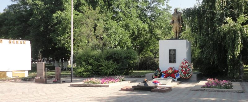 ст-ца Анапская Анапского округа. Мемориал по улице Мира, установленный на братской могиле советских воинов, погибших в годы войны.