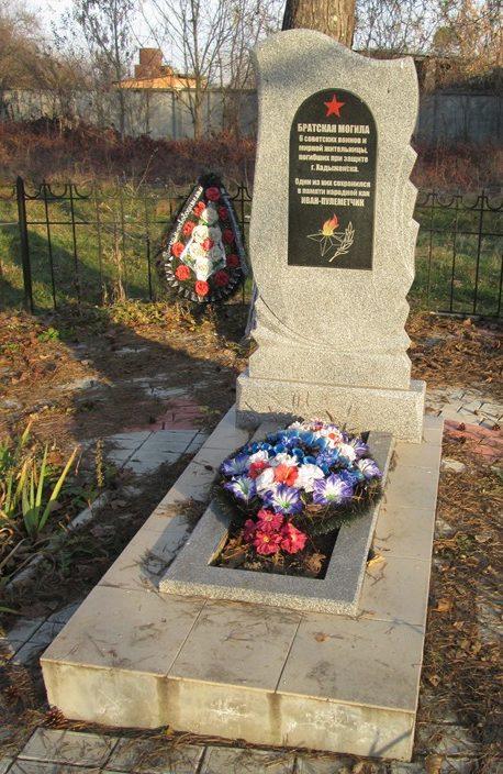 г. Хадыженск Апшеронского р-на. Памятник по улице Добролюбова 153, воинам-землякам, погибшим в годы войны.