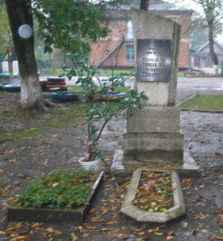 с. Черниговское Апшеронского р-на. Памятник у детского сада, установленный на братской могиле советских воинов.