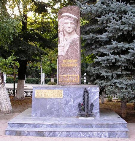 г. Армавир. Памятник морякам-кубанцам.