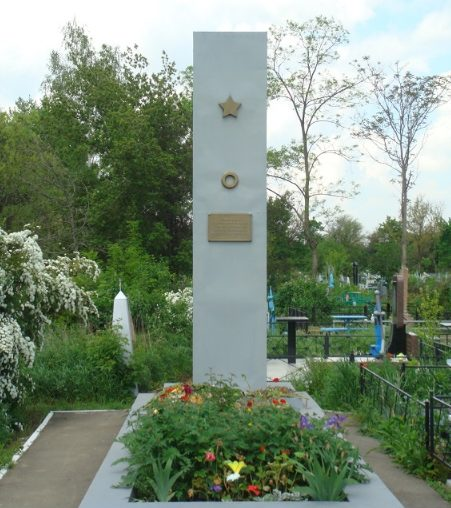 г. Армавир. Памятник на кладбище, установленный на братской могиле 33 горожан, замученных оккупантами.