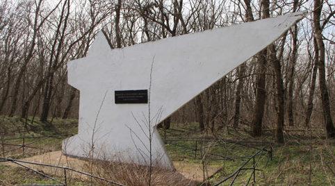 г. Армавир. Братская могила красноармейцев и экипажа самолета, погибшего в 1942 г.