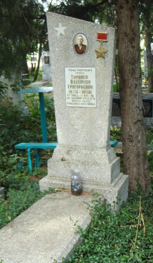 г. Армавир. Памятник на городском кладбище на могиле Героя Советского Союза В.Г. Тамбиева.