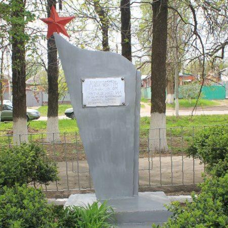 г. Армавир. Памятник на углу улиц Ленина и Пугачева, установленный на братской могиле советских воинов-связистов, погибших при освобождении города.