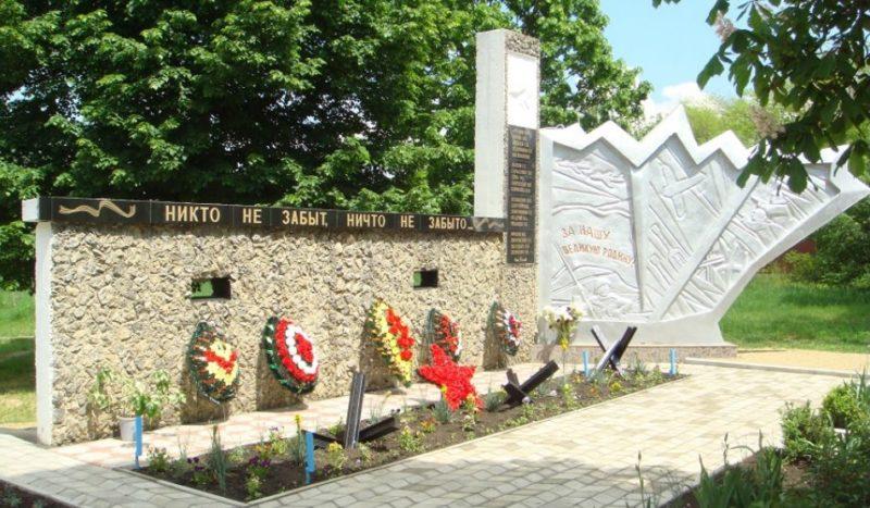 г. Армавир городской совхоз «Восток». Памятник, установленный в 1972 году землякам, погибшим в годы войны.
