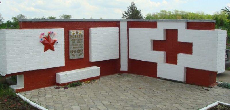 г. Армавир. Памятник на городском кладбище воинам, умершим в госпиталях города.