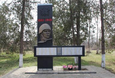 х. Первомайский городского округа Армавир. Мемориал землякам, погибшим в годы войны.