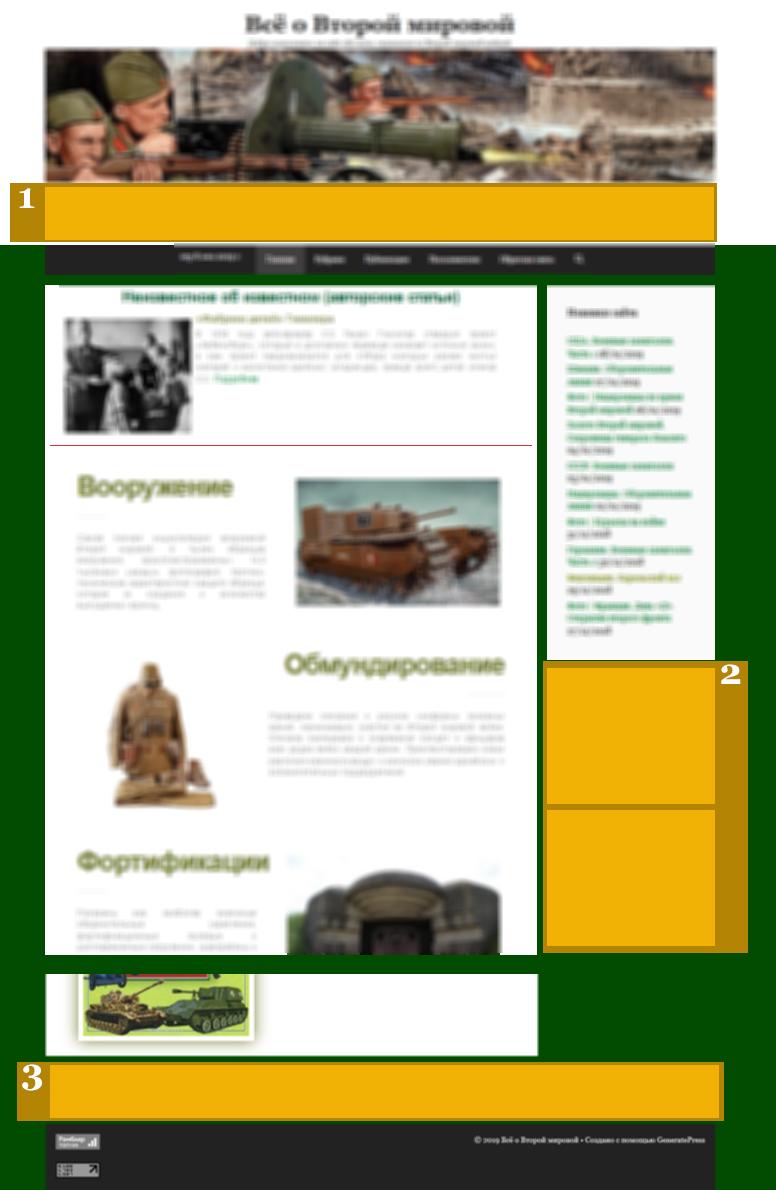 Макет главной страницы
