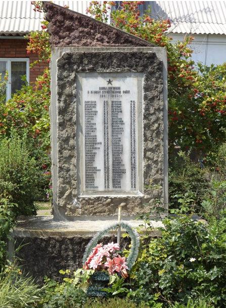 п. Синегорск Абинского р-на. Памятник землякам, не вернувшимся с войны.
