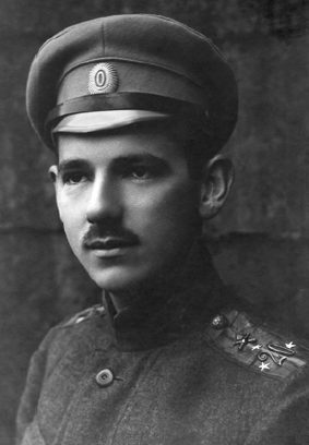 Штабс-капитан Н.А. Гаген. 1917 год.