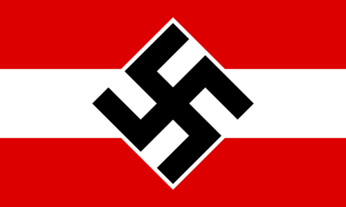 Флаг Гитлерюгенда.