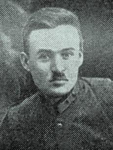 Помощник командира 10-го кавполка Казаков. 1920 г.