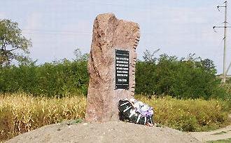 с. Белая Глина. Памятник на могиле неизвестного летчика, установленный на берегу реки Россыпная.