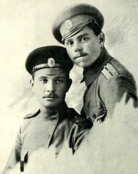 Василевский. 1916 г.