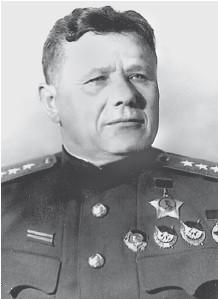 Еременко Андрей Иванович (14.10.1892—19.11.1970)