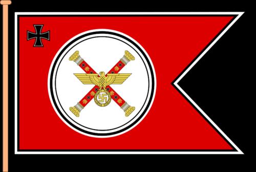Флаг руководителя Верховного главнокомандования Вермахта (1941-1945 гг.).