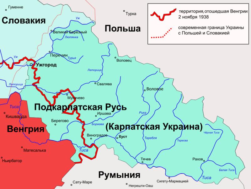 Карта изменений границы Карпатской Украины в 1939 году.