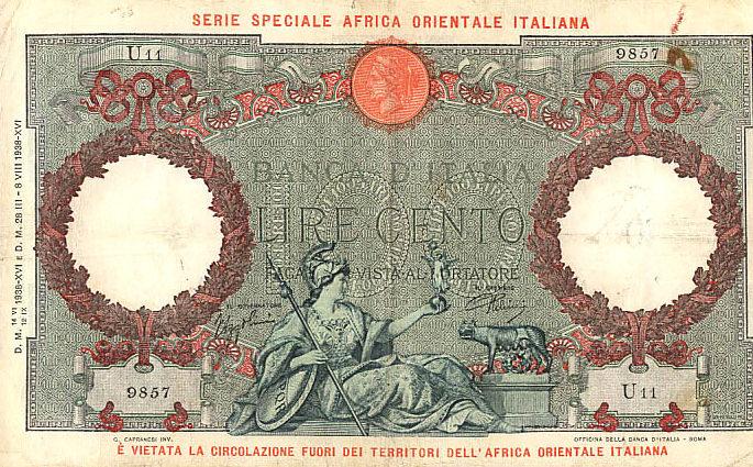 Деньги Восточной Африки.