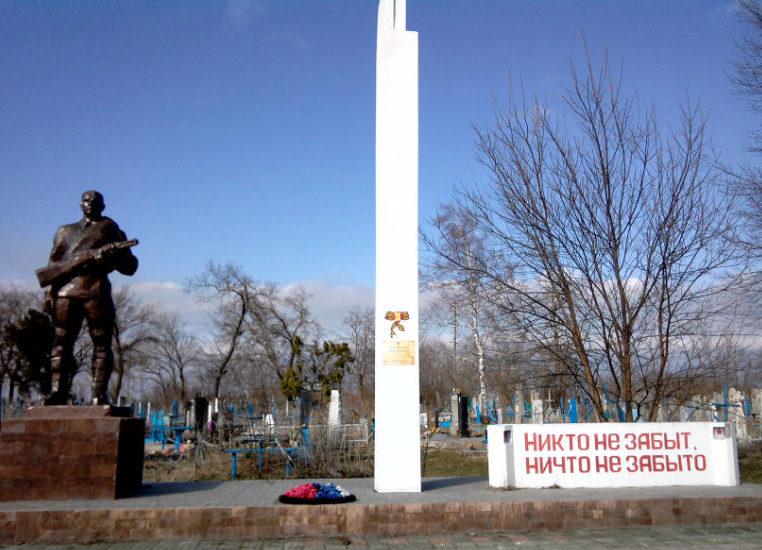 п. им. М. Горького Кавказского р-на. Памятник землякам, установленный по улице Ленина 12а.