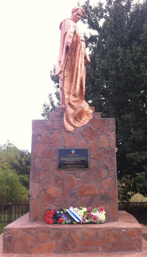 ст-ца. Вознесенская Лабинского р-на. Памятник, установленный на братской могиле воинов, погибших в годы гражданской и Великой Отечественной войн.