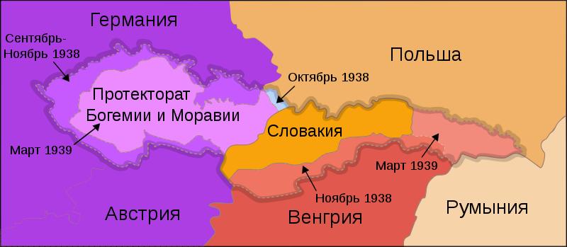 Схема расчленения Чехословакии, согласно Мюнхенскому соглашению.