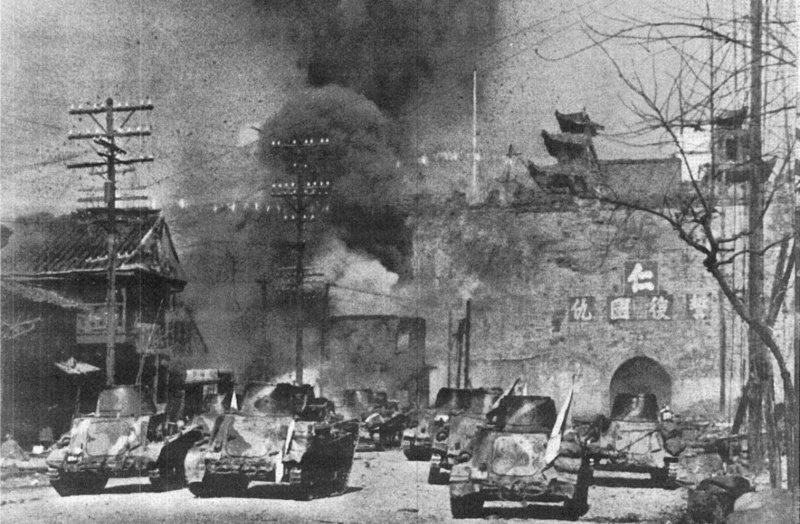 Японские танкетки в Нанкине. 12 декабря 1937 г.