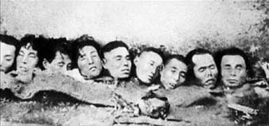 Головы казненных китайцев.