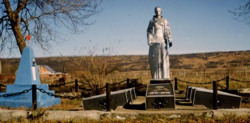 с. Гофицкое Лабинского р-на. Памятник по улице Ленина, установленный на братской могиле, в которой похоронено 33 партизана.