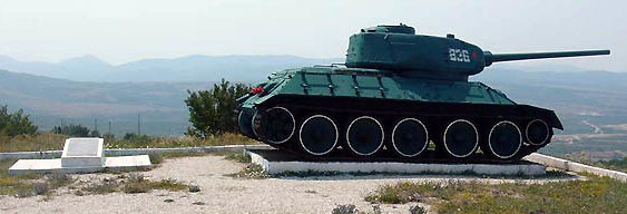 пос. Верхнебаканский, Новороссийск. Памятник-танк Т-34.