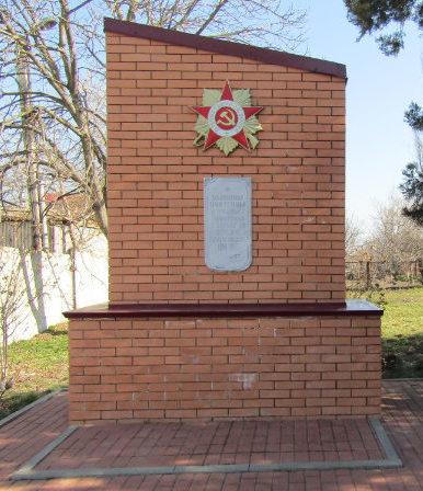 ст-ца. Кавказская. Памятный знак по улице Р. Люксембург 164, в честь учителей и учащихся, погибших в годы войны.