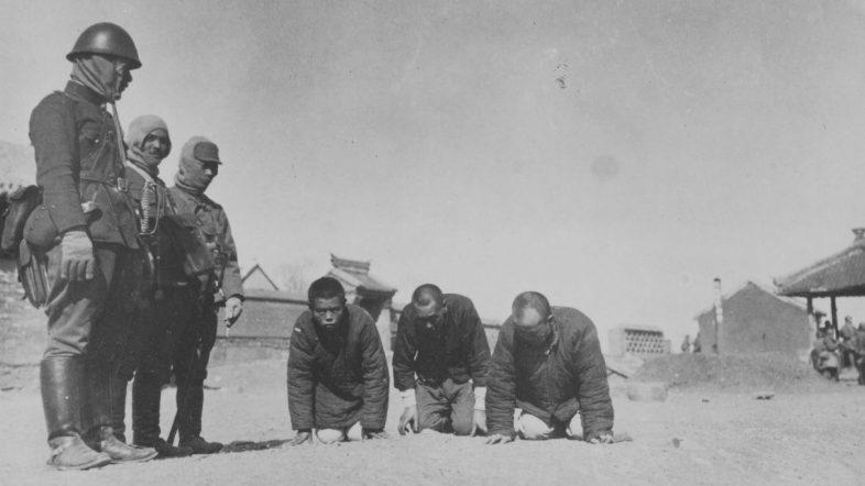 Китайские военнопленные. Нанкин. Декабрь 1937 г.