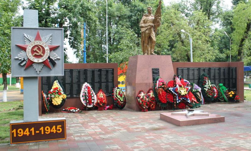 п. Ильский Северского р-на. Памятник, установленный на братской могиле, в которой похоронено 26 советских воинов.