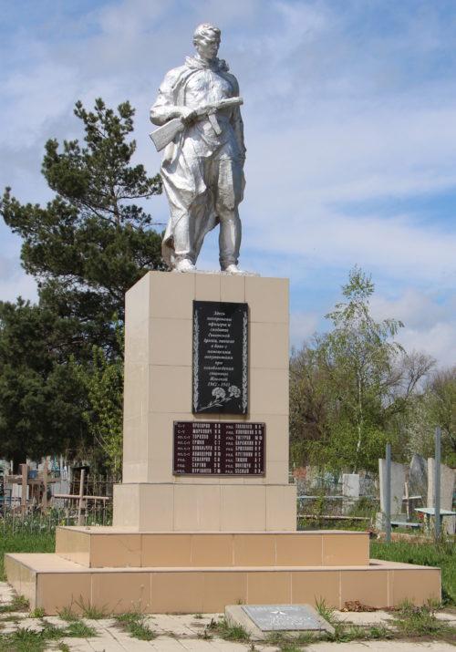 п. Ильский Северского р-на. Памятник, установленный на братской могиле, в которой похоронено 140 советских воинов.