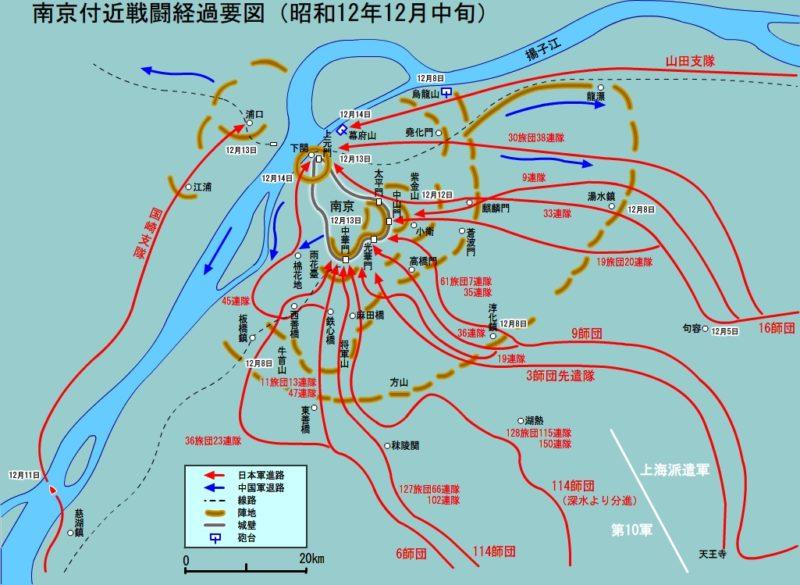 Карта боевых действий по захвату Нанкина.