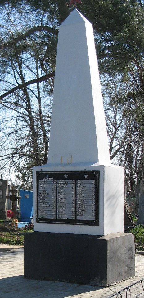 п. Ильский Северского р-на. Памятник, установленный на братской могиле советских воинов, погибших в боях с фашистскими захватчиками.