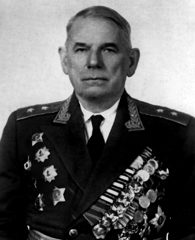 Гаген. 1969 г.