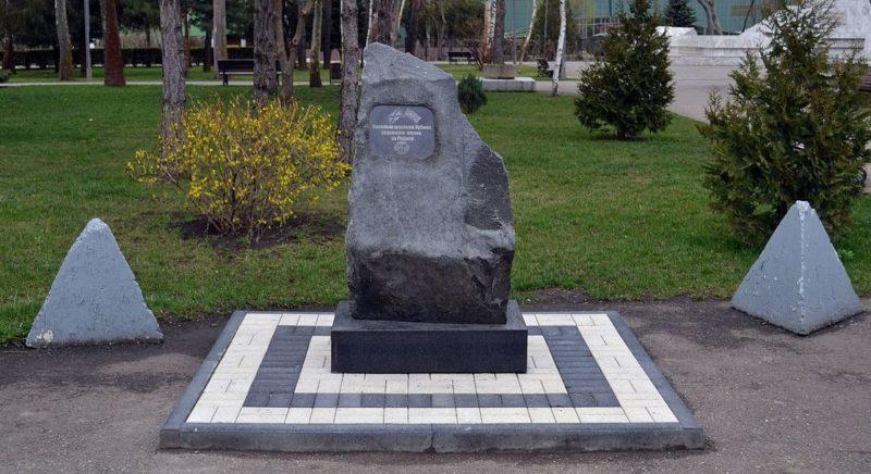 г. Краснодар. Памятник «Военным морякам Кубани», открытый в 2016 году в парке имения 30-летия Победы.
