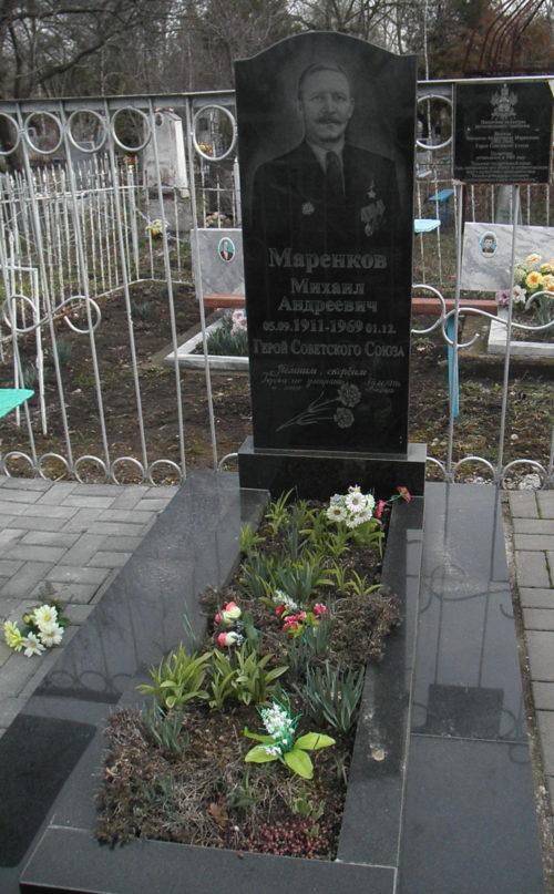 г. Белореченск. Памятник на могиле Героя Советского Союза М.А. Маренкова.