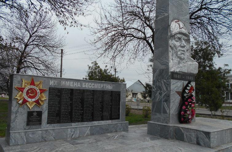 г. Белореченск. Памятник 130 землякам, погибшим в годы войны.