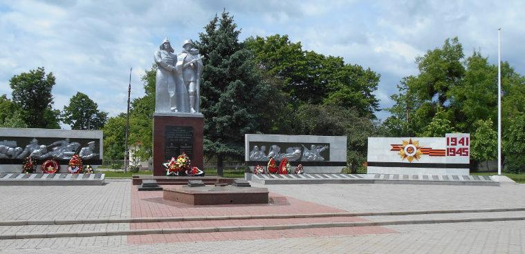 г. Белореченск. Мемориал по улице Красной, установленный у братских могил воинов и мирных жителей, погибших в годы войны.