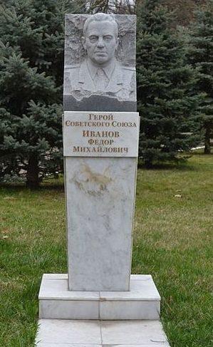 Бюст полковника, Героя Советского Союза Ф.М. Иванова.