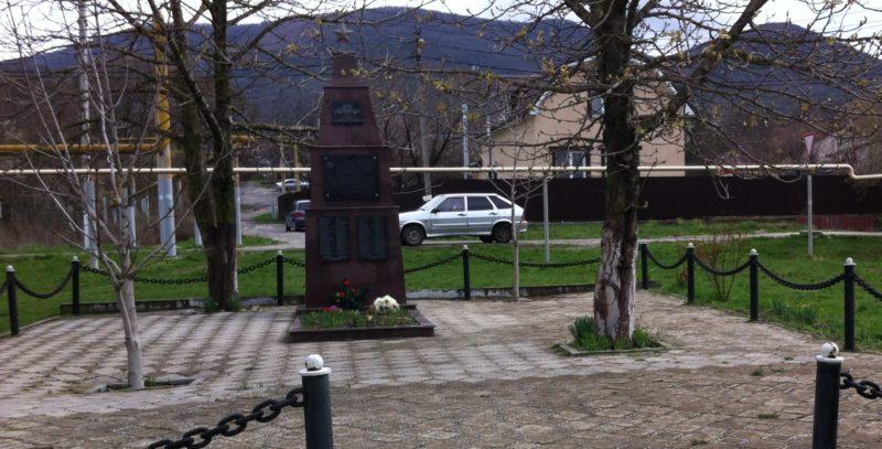 с. Глебовское, Новороссийск. Братская могила советских воинов, погибших в боях с фашистскими захватчиками.