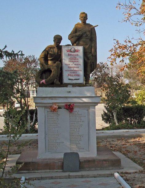 с. Мысхако Новороссийск. Памятник у винзавода, установленный на братской могиле советских воинов.