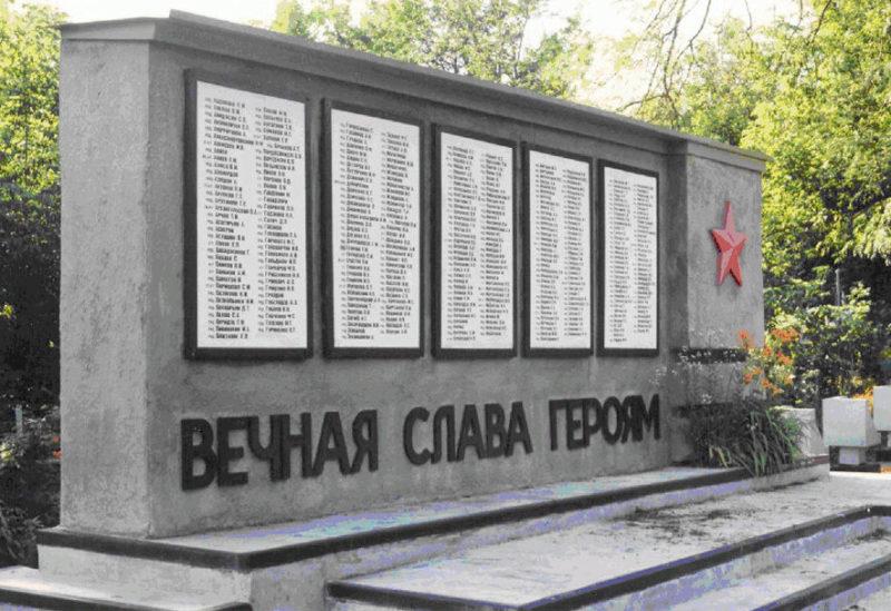 г. Кропоткин Кавказского р-на. Памятник, установленный на братской могиле, в которой похоронено 352 советских воина, погибших при защите и освобождении города.