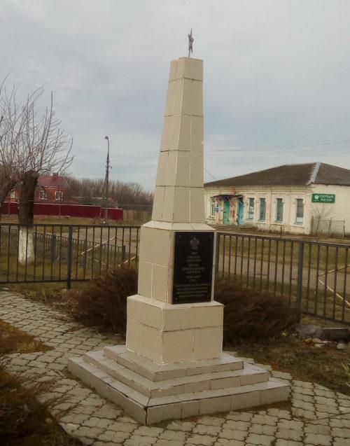 ст-ца. Бжедуховская Белореченского р-на. Памятник по улице Клубной, установленный на братской могиле советских воинов.