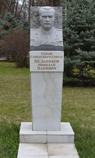 Бюст старшего лейтенанта, Героя Советского Союза Н. П. Мельникова.